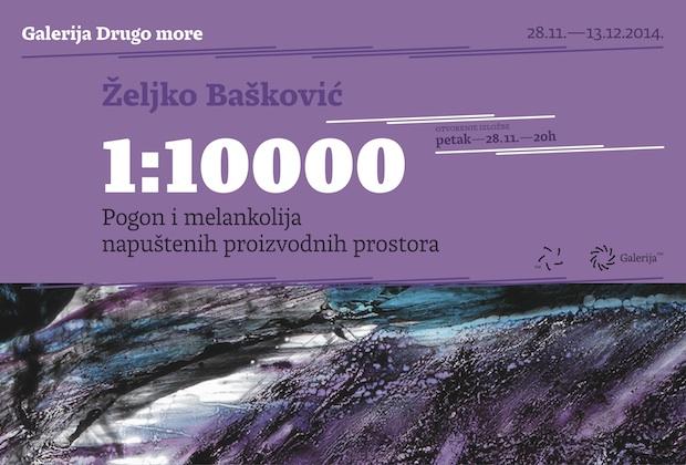 basko_ljubicasti